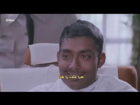 """مسلسل مسلسل \""""العندليب\"""" الحلقة 14 - Arabic"""