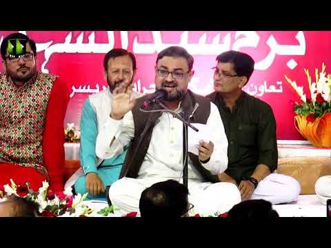 [Jashan-Syed-us-Shuhada (as)] Janab Qamar Hasanain   2nd Shaaban 1440/2019 - Urdu