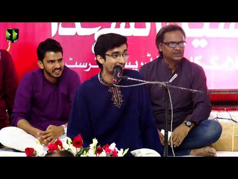 [Jashan-Syed-us-Shuhada (as)] Br. Muslim Mehdavi | 2nd Shaaban 1440/2019 - Urdu
