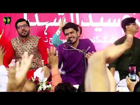 [Jashan-Syed-us-Shuhada (as)] Janab Zain Ali Rizvi   2nd Shaaban 1440/2019 - Urdu