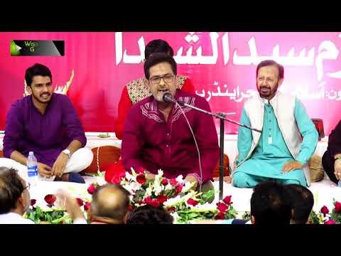 [Jashan-Syed-us-Shuhada (as)] Janab Siraj Haider   2nd Shaaban 1440/2019 - Urdu