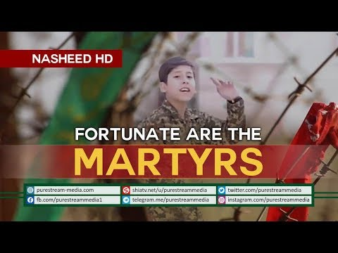 Fortunate Are The Martyrs | Nasheed HD | Farsi Sub English