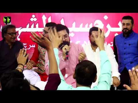 [Jashan-Syed-us-Shuhada (as)] Janab Mukhtar Fatehpuri   2nd Shaaban 1440/2019 - Urdu