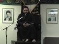 Faith 8 - Mohammad Ali Baig - English