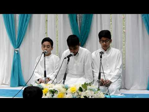 Affinity with the Holy Quran 2018 | Aarij Zaidi, Asghar Hasan, Arham Zaidi - Arabic