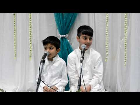 Affinity with the Holy Quran 2018 | Ali Akbar, AbuTurab Jafri - Arabic