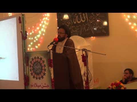 [Lecture] Topic: Khud ko Imam kay Liey Kaisy Tayyar karain   H.I Sadiq Raza Taqvi - Urdu