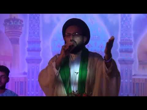 [Lecture] Topic: Imam e Zamana k leye kia Kaam karain   H.I Sadiq Raza Taqvi - Urdu