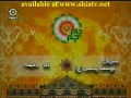 Movie - Prophet Yousef - Episode 31 - Persian sub English