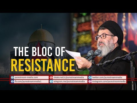 The Bloc of Resistance | Sayyid Hashim al-Haidari | Arabic Sub English
