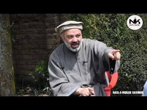 NIK Exclusive Interview || With H.I Agha Syed Mohammad Hadi(part 2) - Kashmiri
