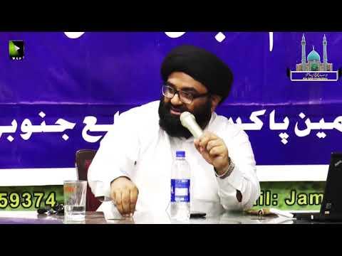 CLIP   علی (ع) کی کمر توڑنے والے کون ہیں؟   Hujjat ul Islam Maulana Syed Kazim Abbas Na