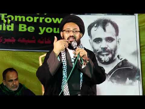 [Majlis]لاپتہ شیعہ افراد کی بازیابی کیلئے احتجاجی دھرنا   H.I Sadiq Taqvi - Urdu