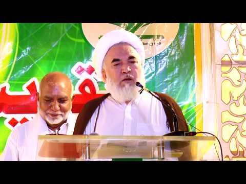[ 2019 انقلابِ نورکلاسز ۔ تقریب تقسیم اسناد ] Speech: H.I Shiekh Salim Ahmed - Urdu