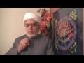 Birth of Imam Ali AS part 3 - English