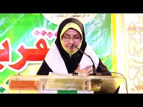 [ 2019 انقلابِ نورکلاسز ۔ تقریب تقسیم اسناد ] Salam: Quran Foundation Karachi