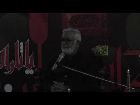 [10.Majlis]Topic: Tauheed Engr Syed Hussain Moosavi - Sindhi