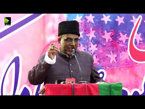 [Youme Murdabad America] Speech: Allama Baqar Hussain Zaidi | 16 May 2019 - Karachi - Urdu