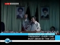 Speech by Ahmadinejad in Mashad - Part 3 - 16Jul09 - English