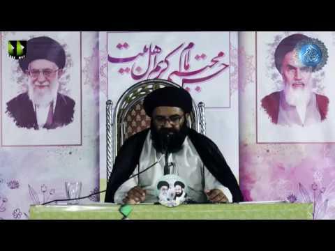 [Lecture 2] Topic: امام حسن مجتبیؑ | H.I Kazim Abbas Naqvi | Mah-e-Ramzaan 1440 - Urdu