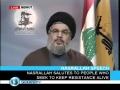 Nasrallah salutes Martyrs and Detainees - 17Jul09 - English