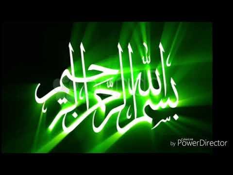 Ramadan Quran reflection - commanding self- Englsh