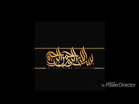 Ramadan Quran reflection prophet yunus - English