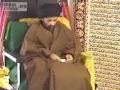 [abbasayleya.org] Birth (Wiladat) of Imam Ali (a.s) - English