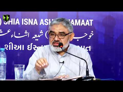 [Lecture 1] Topic: دینداری: اجتماعی و انفرادی    H.I Ali Murtaza Zaidi   Mah-e-Ramzaan 1440 - Urdu