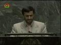 2008 Speech of President Ahmedineejad in UN -  Urdu