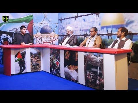 [Talkshow]  Aagahi | Topic: Aalmi Youm Al Quds 2019 عالمی یوم القدس - Urdu