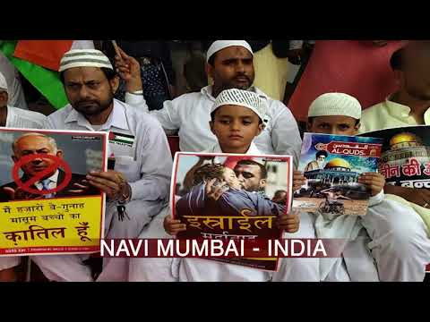[Quds Day 2019] Navi Mumbai, Maharashtra, India Promo | Silence Is Not An Option | English