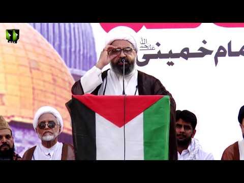 [Markazi Youm AL-QUDS Rally 2019]  Speech: H.I Muhammad Amin Shahidi   Karachi - Urdu