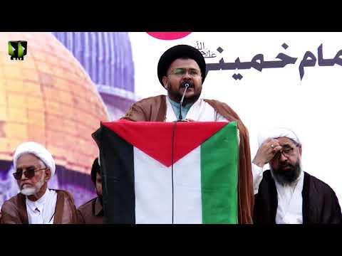[Markazi Youm AL-QUDS Rally 2019]  Speech: Moulana Nazir Taqvi   Karachi - Urdu