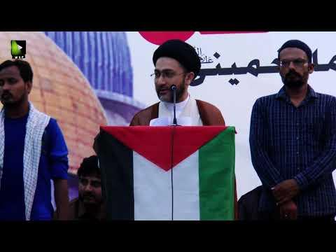 [Markazi Youm AL-QUDS Rally 2019]  Speech: H.I Shehanshah Hussain Naqvi   Karachi - Urdu