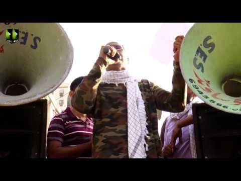 [Markazi Youm AL-QUDS Rally 2019] Tarana : Br. Ali Deep Rizvi   Karachi - Urdu