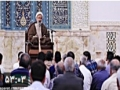 [7] Agha Panahiyan - Ramadhan 1440 -  حالات انسان در قرآن- Farsi