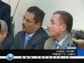 Marwas lawyers urge maximum punishment for murderer - 19Jul09 - English