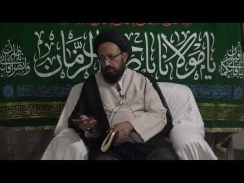 [5] Topic:  Dua e Iftitah - دعا افتتاح   H.I Sadiq Raza Taqvi - Urdu