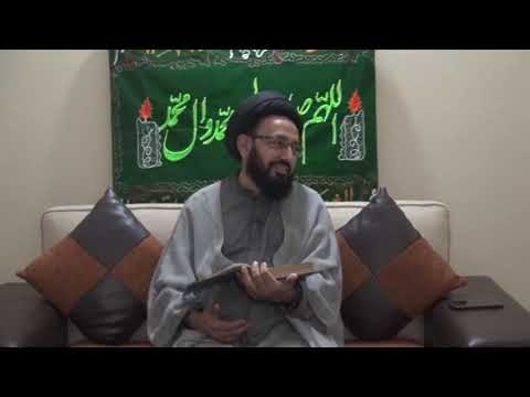 [Lecture] Topic: Mah-e-Ramazan Say Hidayat   H.I Sadiq Raza Taqvi - Urdu