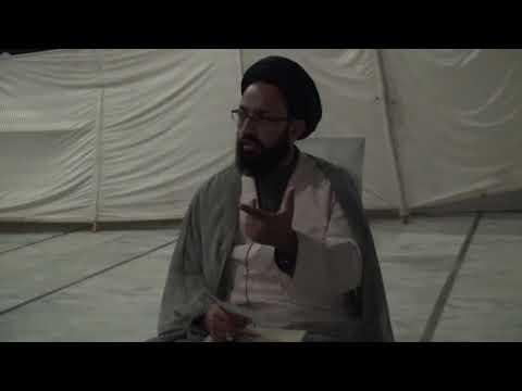 [Lecture] Topic: Aytikaf kia Hai   H.I Sadiq Raza Taqvi - Urdu