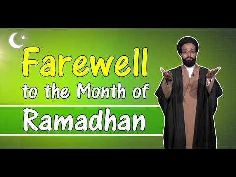 Farewell to the Month of Ramadhan | One Minute Wisdom | English