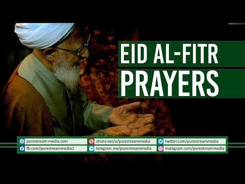 EID AL-FITR Prayers | Farsi Sub English
