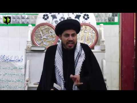[30th Majlis-e- Barsi Imam Khomeini] Moulana Haider Ali Jafri   02 June 2019 - Urdu