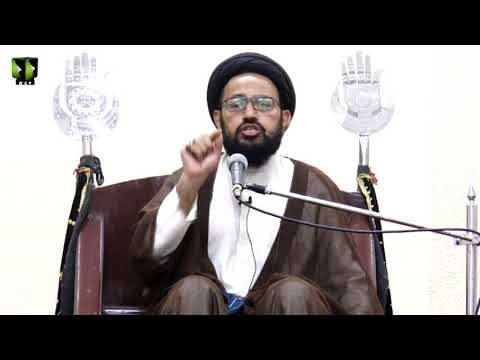 [Majlis] فلسفہ امتحان الہی ، روش اور صابرین | H.I Sadiq Raza Taqvi - Urdu