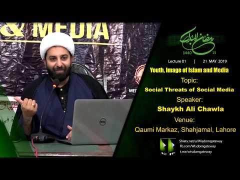[1] Social Threats of Social Media سوشل میڈیا کے معاشرتی خطرات | Shaykh Ali - Urdu