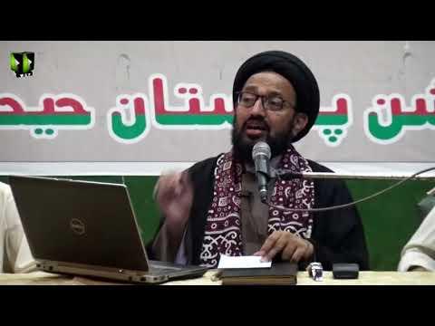 [Seminar] یوم انہدام جنت البقیع   H.I Sadiq Raza Taqvi   10 June 2019 - Urdu