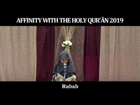 Affinity with the Holy Quran 2019 | Rubab | Surah at-Tariq - Arabic