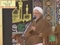 Ayatullah Jawadi Amuli - Muharram 2005 short clip - Persian