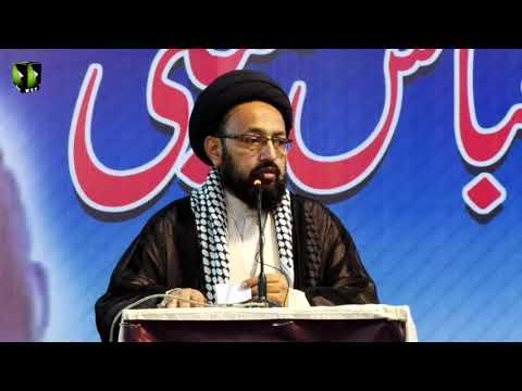 [Majlis-e-Tarheem] Essal-e-Sawab Allama Dr. Abbas Kumaili   Speech : H.I Sadiq Taqvi - Urdu